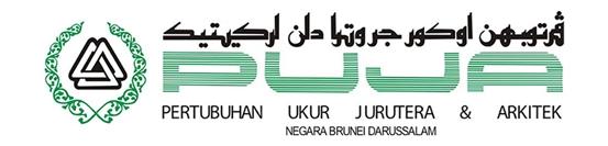 puja logo2